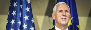 """Отказаться от """"Северного потока-2"""", – вице-президент США сделал решительное заявление"""
