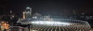 """На НСК """"Олімпійський"""" впроваджують вхід по е-квитках з мобільного"""