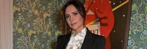 Вікторія Бекхем розповіла, що дратує її чоловіка Девіда  у побуті: відео