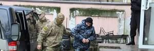 Українці в полоні РФ: суд залишив під вартою 20 українських військовополонених моряків