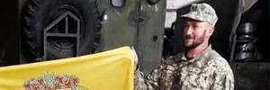 На Донбасі від ворожої кулі снайпера загинув український військовий: ким був герой