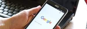 Google зробив додаток для людей з порушеннями зору