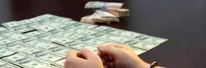 МВФ, США і ЄС просять не розглядати проекти про незаконне збагачення