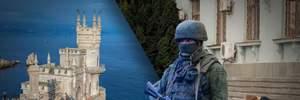 Скільки років у російських в'язницях мають просидіти жертви анексії Криму: цифра