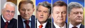 Погляд зсередини: відомий політик написав книгу про вади кожного з українських президентів