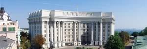 МЗС України висловило рішучий протест через візит Путіна до анексованого Криму