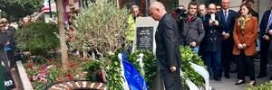 Вандали поглумилися над меморіалом Голокосту у Греції