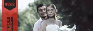 """Фейкові """"донори"""" Тимошенко виявилися фігурантами """"газової справи"""" Онищенка: розслідування"""