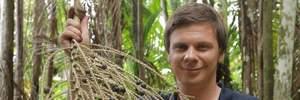 Ведучого Дмитра Комарова підстрелили в Бразилії: що насправді сталося