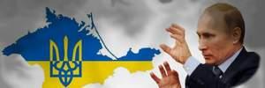 """Маразм крепчает: в России надумали считать убытки от """"аннексии Крыма Украиной"""""""