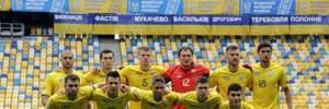 На всі домашні матчі збірної України у відборі Євро-2020 можна купити абонемент: ціна
