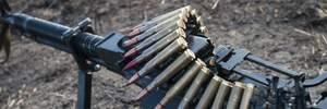Ворог поранив трьох українських воїнів на Донбасі: бойовиків без адекватної відповіді не лишили