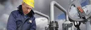 Що буде з Україною, якщо Росія перерве транзит газу