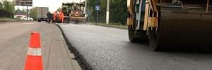 Уряд виділив майже 440 мільйонів гривень для відновлення доріг на Луганщині