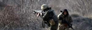 Украинские воины нанесли удар по оккупантам на Донбассе: у боевиков есть погибшие и раненые