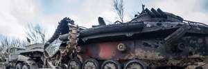 Украинский воин погиб на Донбассе: появились жуткие фото боевой машины после взрыва