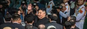 Выгнали из партии, с работы и бросили за решетку: фотограф испортил кадр лидеру Северной Кореи
