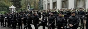 Правоохоронці стали кишеньковими арміями можновладців, – журналістка