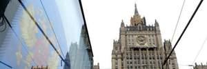 Россия снова заявила, что не будет направлять наблюдателей на выборы в Украину