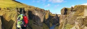 Невероятной красоты каньон в Исландии закрыли для туристов из-за Джастина Бибера: детали