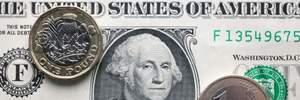 Готівковий курс валют 26 березня: євро та долар несуттєво зросли