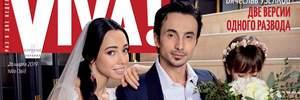 Офіційно: Катерина Кухар та Олександр Стоянов одружилися після 10 років спільного життя