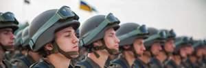 Национальная гвардия отмечает свою годовщину – пять лет: фото и видео