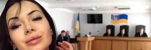 Смертельное ДТП в Харькове: Зайцева обжаловала приговор суда о 10 годах тюрьмы