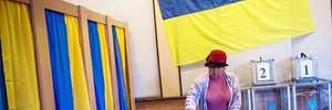 Курьезы на выборах президента Украины