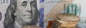 Курс валют на 22 апреля: доллар и евро дорожают