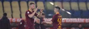Інтер та Рома зійдуться у битві за Лігу чемпіонів: прогноз букмекерів на матч чемпіонату Італії