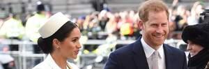Первенец принца Гарри и Меган Маркл не получит королевского титула: детали