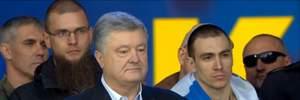 Порошенко приехал на дебаты на Общественное, Зеленский – нет