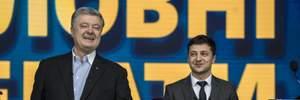 Томос, язык, армия: Зеленский заявил, что Порошенко присвоил себе чужие достижения