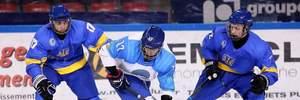 Збірна України з хокею зазнала п'ятої поразки поспіль на чемпіонаті світу