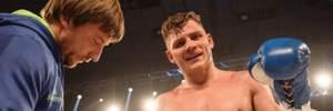 В якому образі Берінчик вийшов на ринг проти японця Аракави: яскраве відео