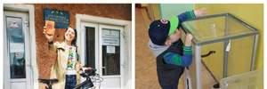 Як голосують українці на виборах президента: яскраві фото