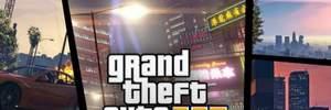 Бывший дизайнер Rockstar подогрев слухи о выходе игры GTA VI