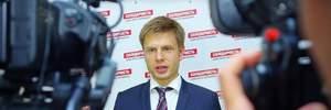 """Фракция БПП не """"позеленеет"""" после победы Зеленского, – Гончаренко"""