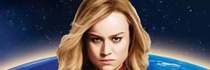 """Заради рекорду Гіннеса: американець подивився фільм """"Капітан Марвел"""" 116 разів"""