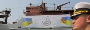 Україна збудувала розвідувальний корабель, якому немає аналогів: фото і відео
