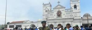 """Серія терактів на Шрі-Ланці: """"Ісламська держава"""" взяла на себе відповідальність за вибухи"""