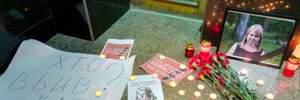 У ГПУ пояснили, чому ймовірним нападникам на Гандзюк змінили підозру