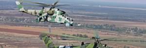 """В """"Укроборонпромі"""" підготувалися до виробництва модулів наведення для українських гелікоптерів"""
