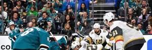 """""""Вегас"""" проиграл решающий матч плей-офф НХЛ, пропустив четыре шайбы за 5 минут: видео"""