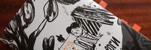 Українську книгу визнали однією з найвидатніших для дітей з інвалідністю