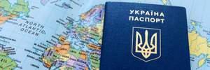 На скільки зросте вартість біометричних паспортів та ID-карток