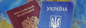 Путин разрешил жителям Донбасса получить паспорт России и сохранить украинский