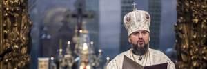 Украинская Церковь  –  за украинский язык,  – Епифаний выступил с важным обращением к Раде