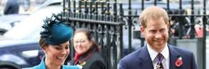 Без вагітної Меган: принц Гаррі здійснив публічний вихід з Кейт Міддлтон